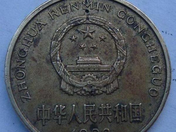 """""""月牙版""""梅花五角硬币突然走红,这样的五角硬币你还有吗?"""