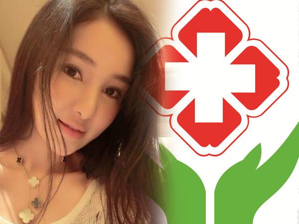 郭美美红十字会