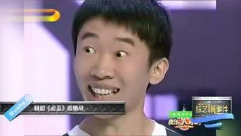 杨迪搞笑表情图片四