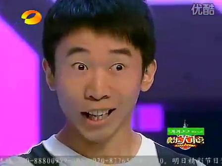杨迪搞笑表情图片三