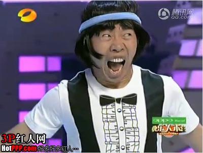 杨迪搞笑表情图片二