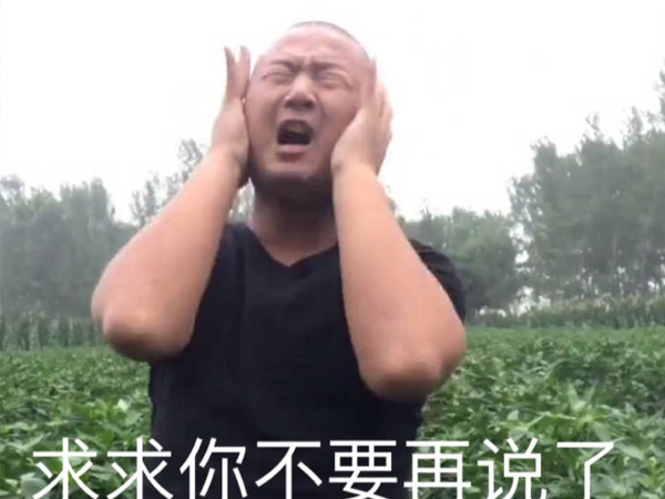 giao哥语录,giao哥经典语录大全