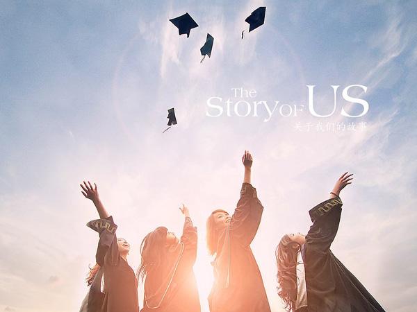 我们的故事还没讲完