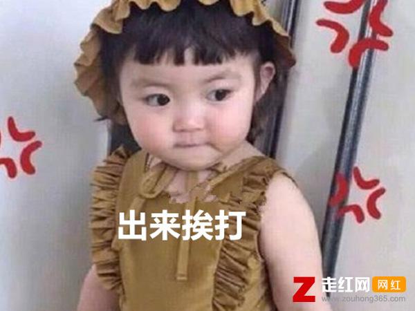 韩国宝宝罗熙rohee个人资料,盘点曾经的无敌表情包