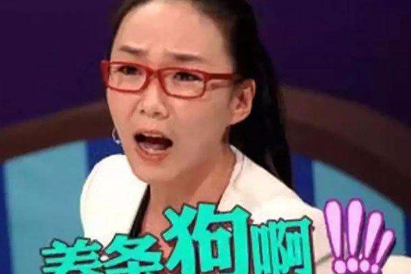 马薇薇和陈铭关系 夫妻关系在一起很合适?