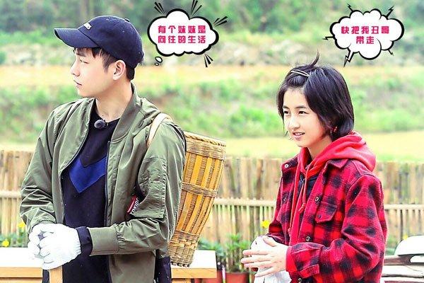 '彭昱畅和张子枫是否亲兄妹 演技太好被误会了'的缩略图